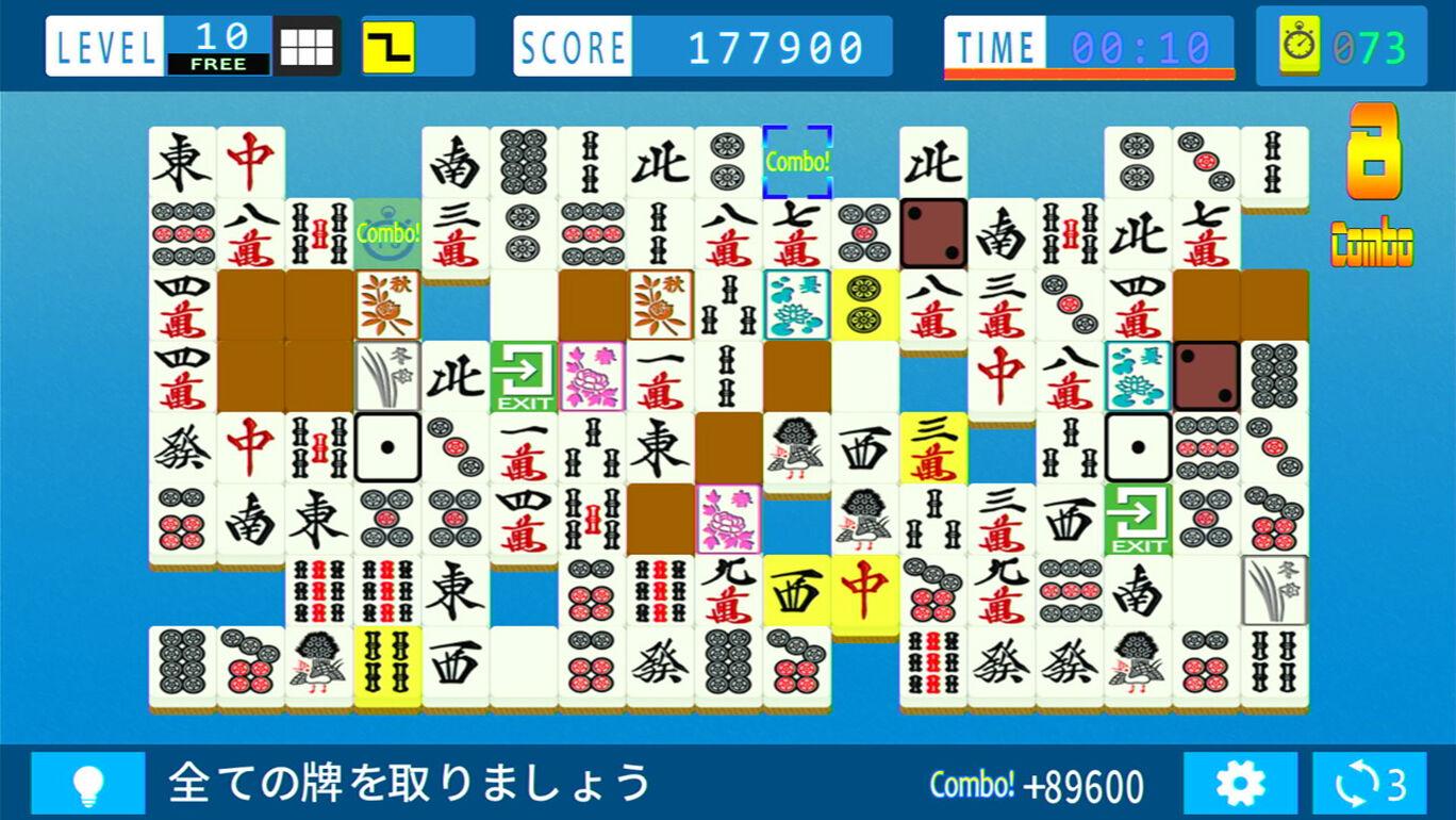 ゲーム 四川 省 ゲーム 無料