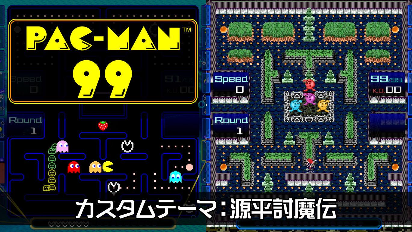 PAC-MAN 99 カスタムテーマ:源平討魔伝
