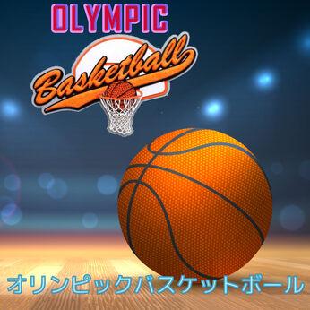 Olympic Basketball (オリンピックバスケットボール)