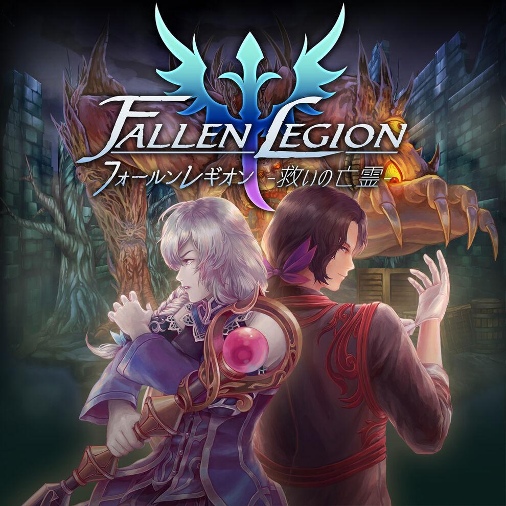 Fallen Legion -救いの亡霊-