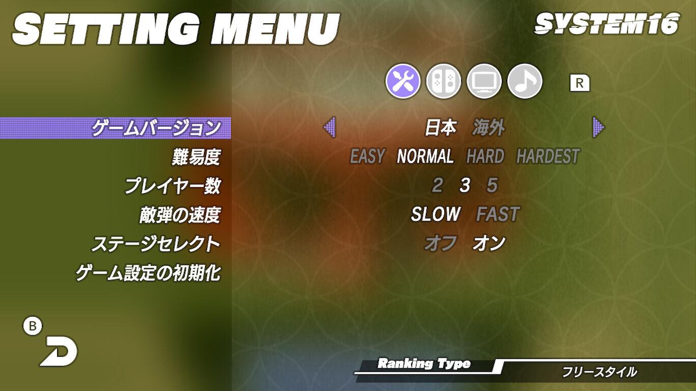 SEGA AGES SHINOBI 忍