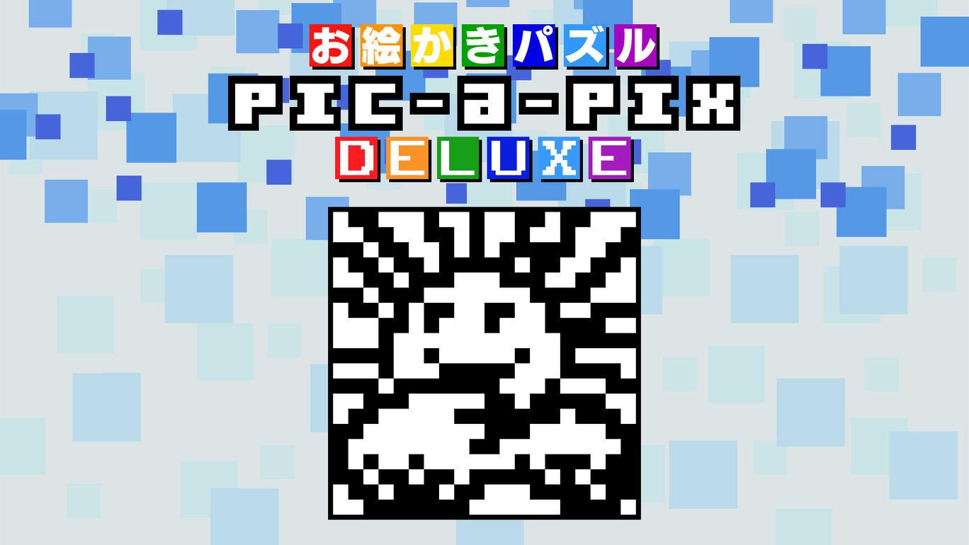 クラシックパズルパック11