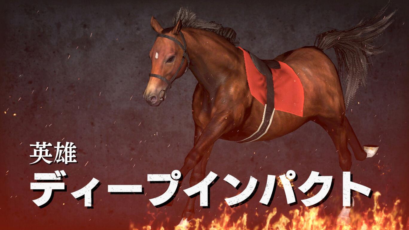 WP9 2021 牡馬3冠馬 購入権セット 全3頭