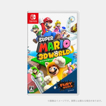 スーパーマリオ 3Dワールド + フューリーワールド