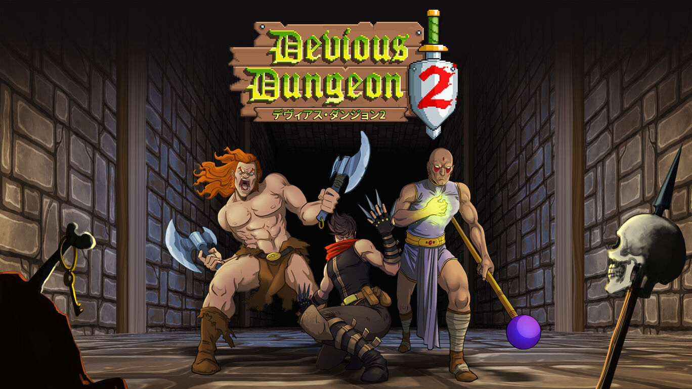 Devious Dungeon 2 (デヴィアス・ダンジョン2)