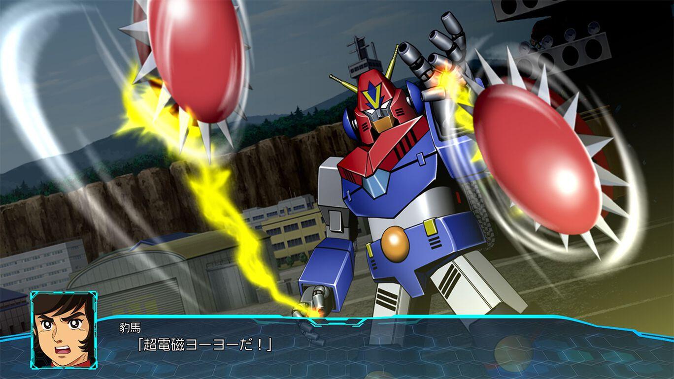 スーパーロボット大戦30