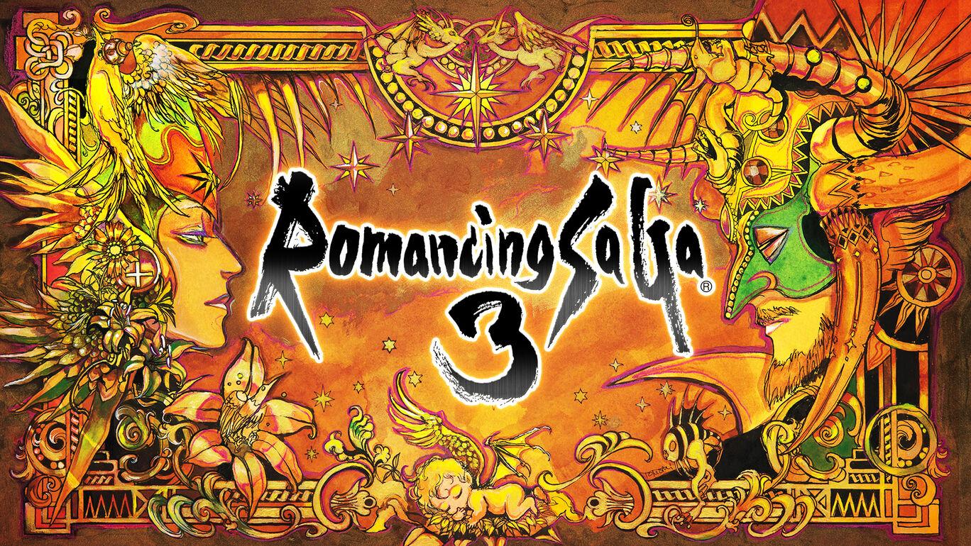 ロマンシング サガ3 ダウンロード版