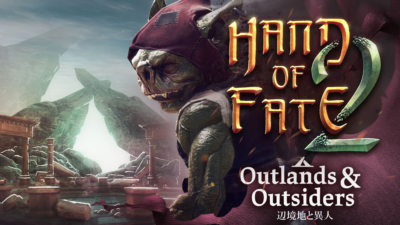 Hand of Fate 2 - 辺境地と異人