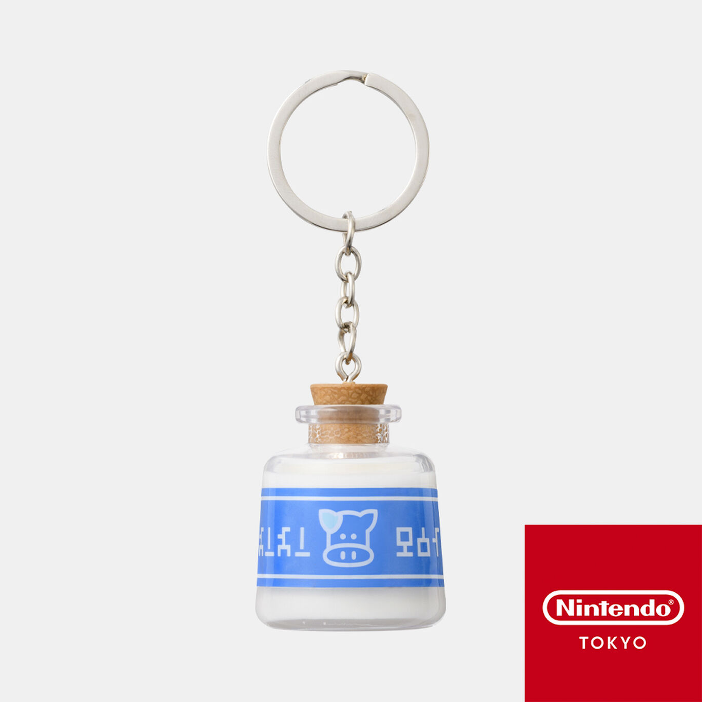【新商品】キーホルダー ロンロン牛乳 ゼルダの伝説【Nintendo TOKYO取り扱い商品】