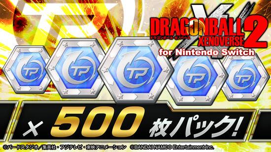TPメダル 500 枚パック #1