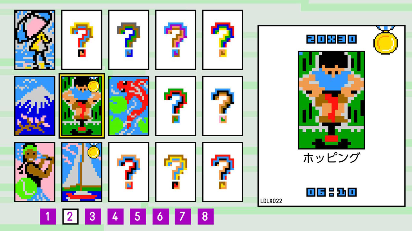リンク絵 Link-a-Pix DELUXE
