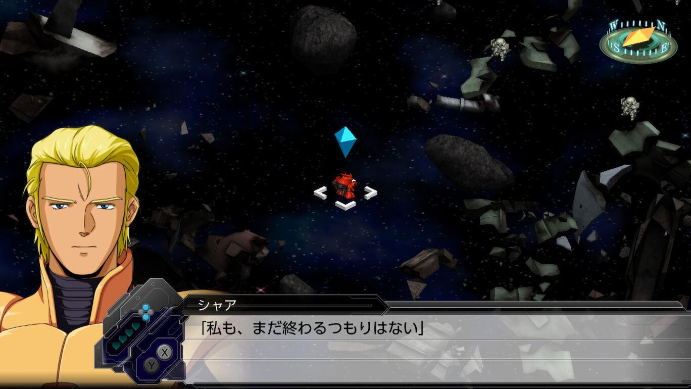 ボーナスシナリオ「彗星の軌跡」(通常版用)