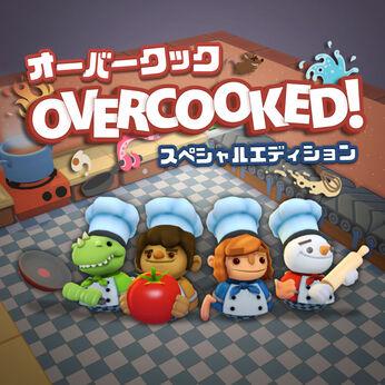 Overcooked®  - オーバークック スペシャルエディション