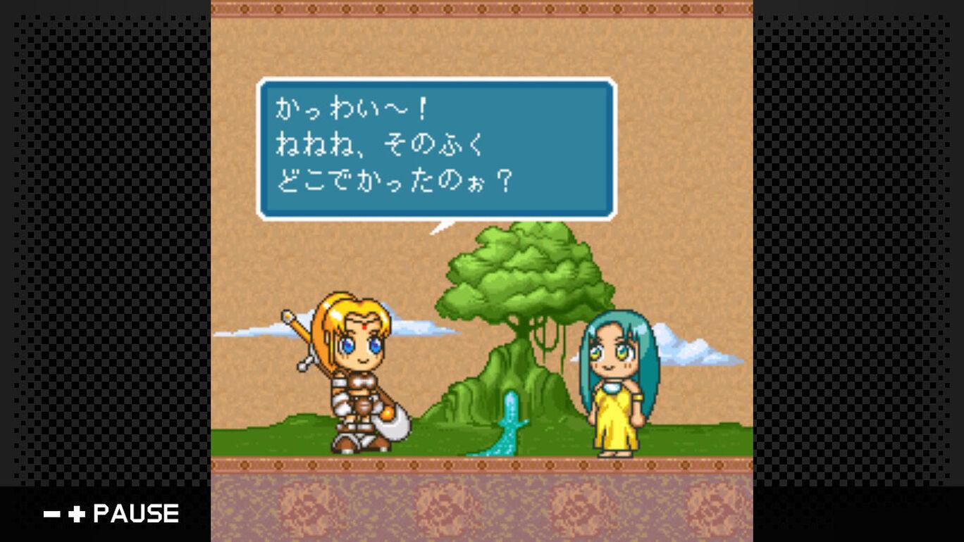 G-MODEアーカイブス19 マジカルドロップDX