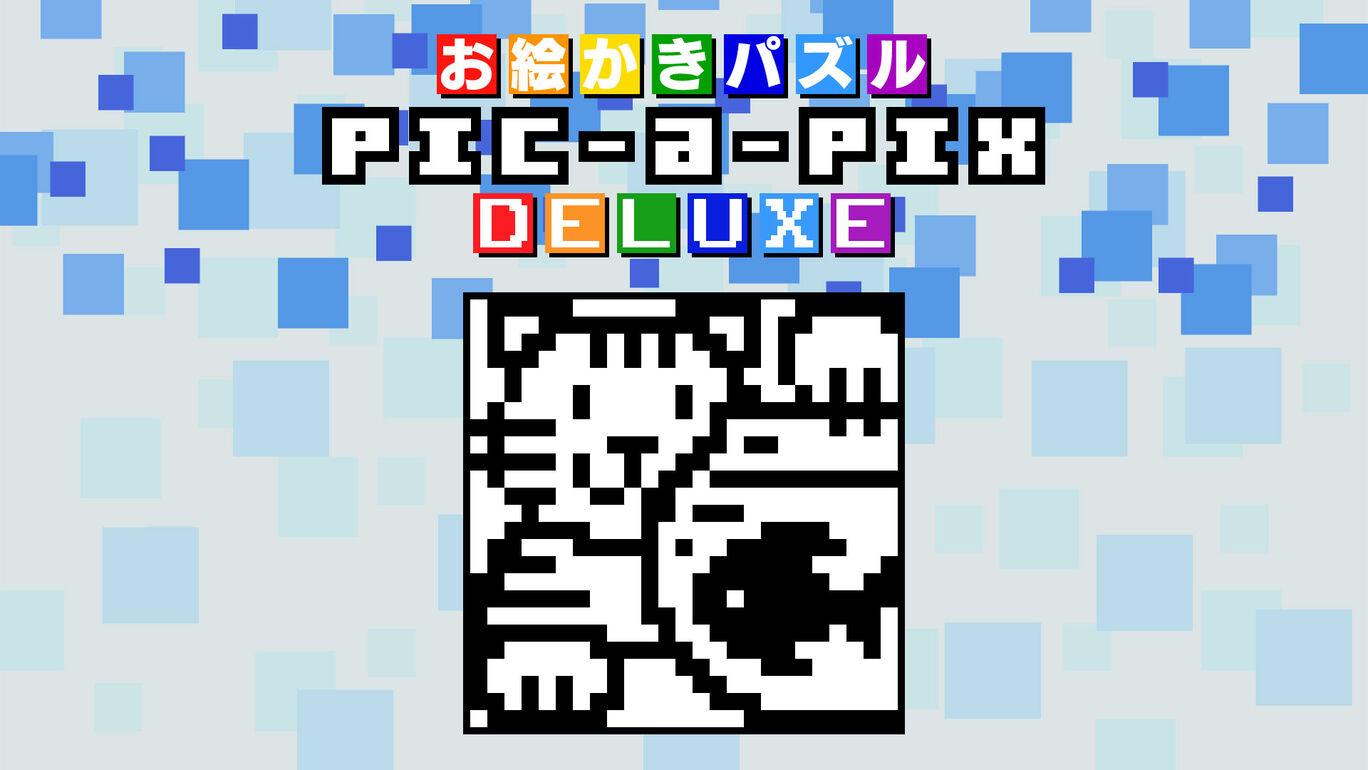 クラシックパズルパック14
