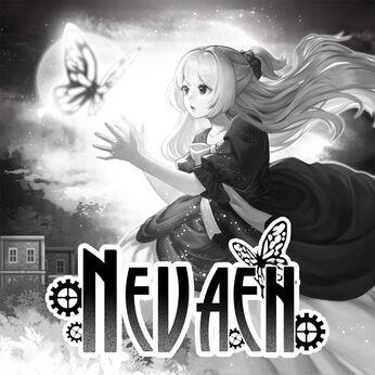 ネバエ(Nevaeh)