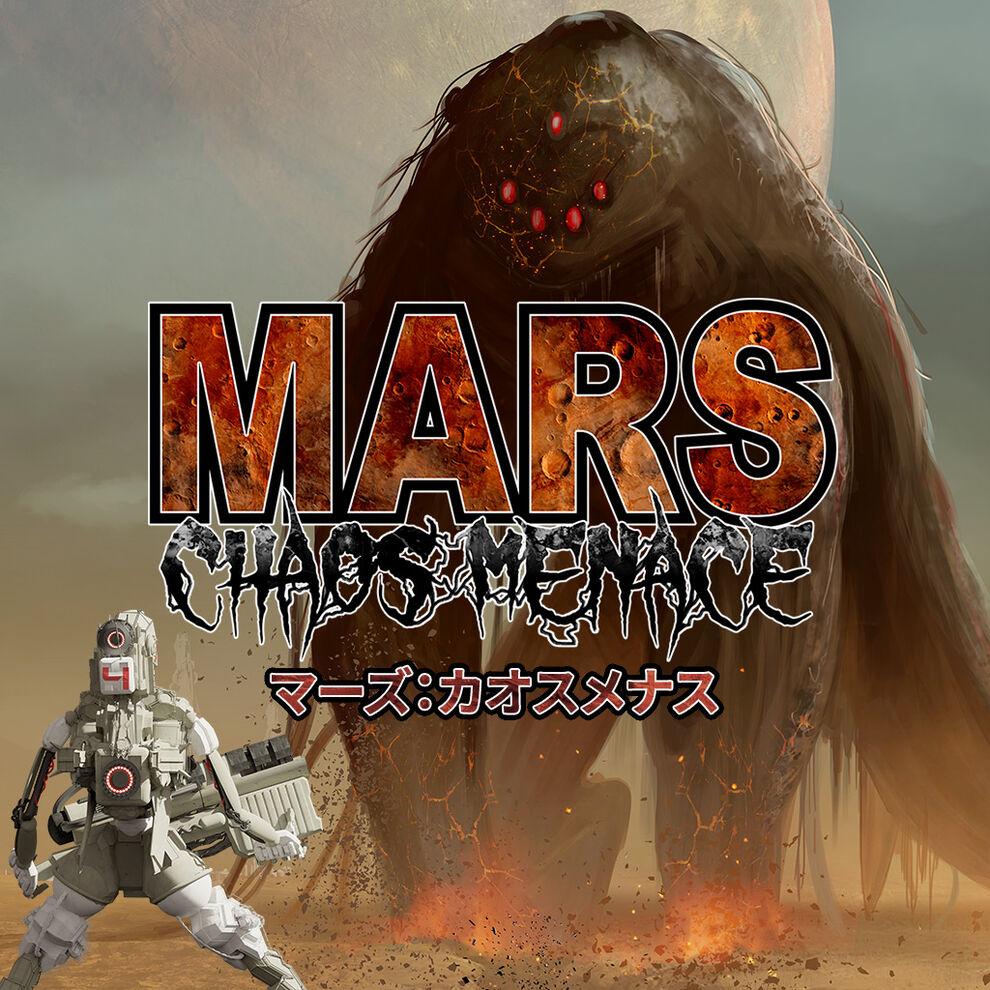 Mars: Chaos Menace (マーズ:カオスメナス)
