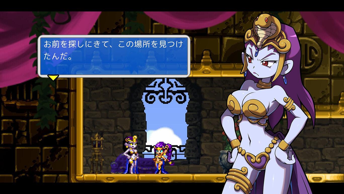 シャンティ -海賊の呪い- for Nintendo Switch
