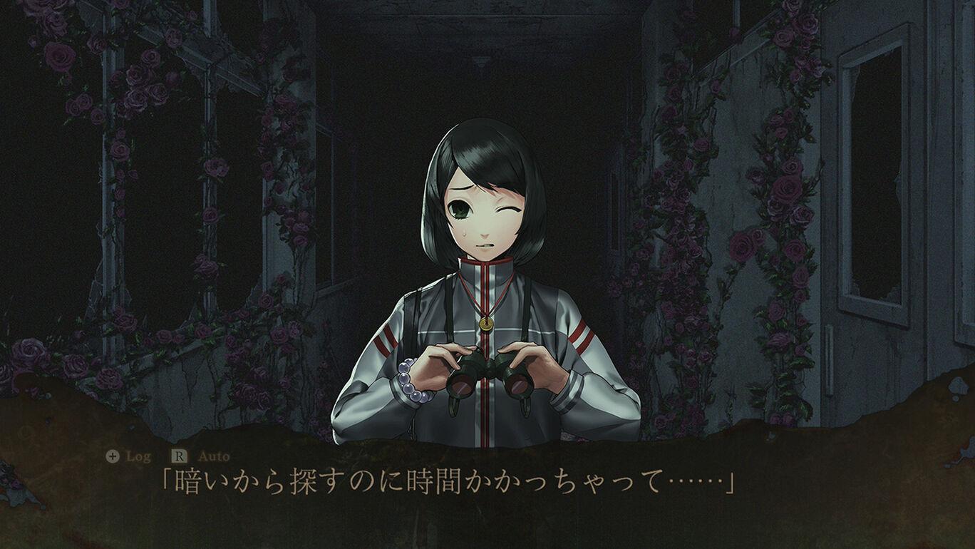 ダウンロード 恐怖 の 森 DeathForest ~森からの脱出~【増殖】:無料ゲーム配信中!
