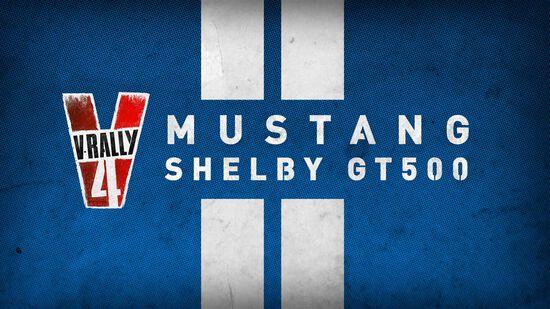 V-Rally 4:Ford Shelby GT500