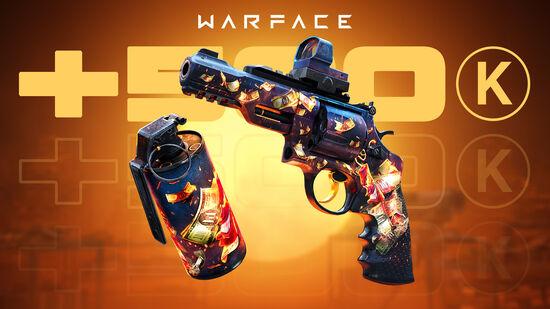 "Warface ""Heist"" エディション"