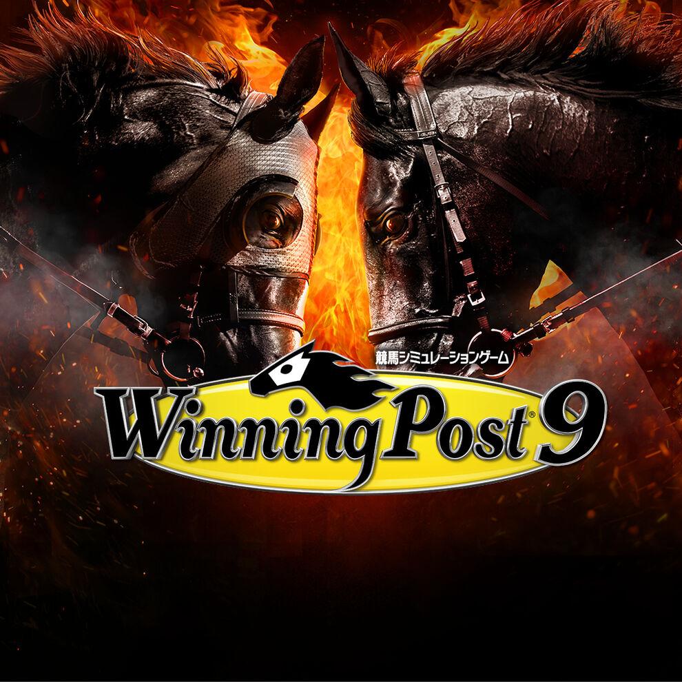 Winning Post 9