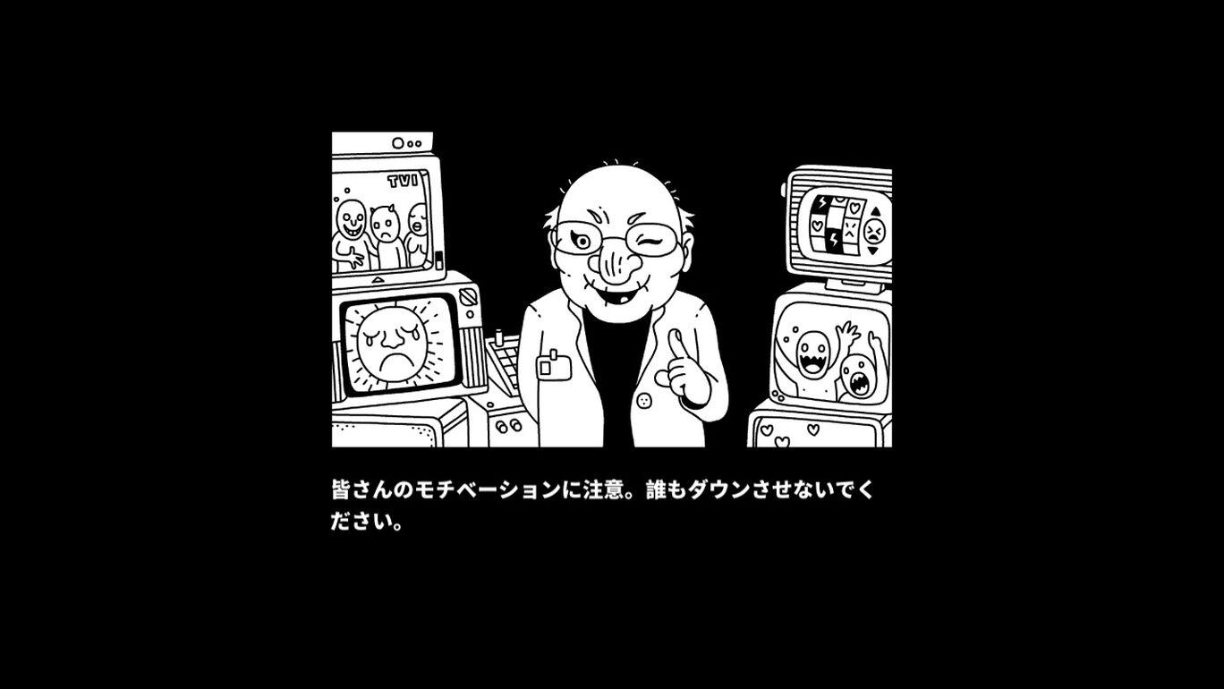 Cruel Bands Career (クルエル・バンド・キャリアー)