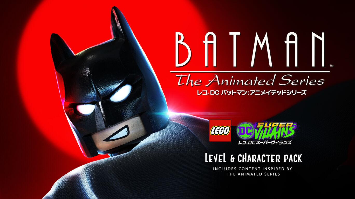 レゴ®DC スーパーヴィランズ  バットマン: アニメイテッドシリーズ ステージパック