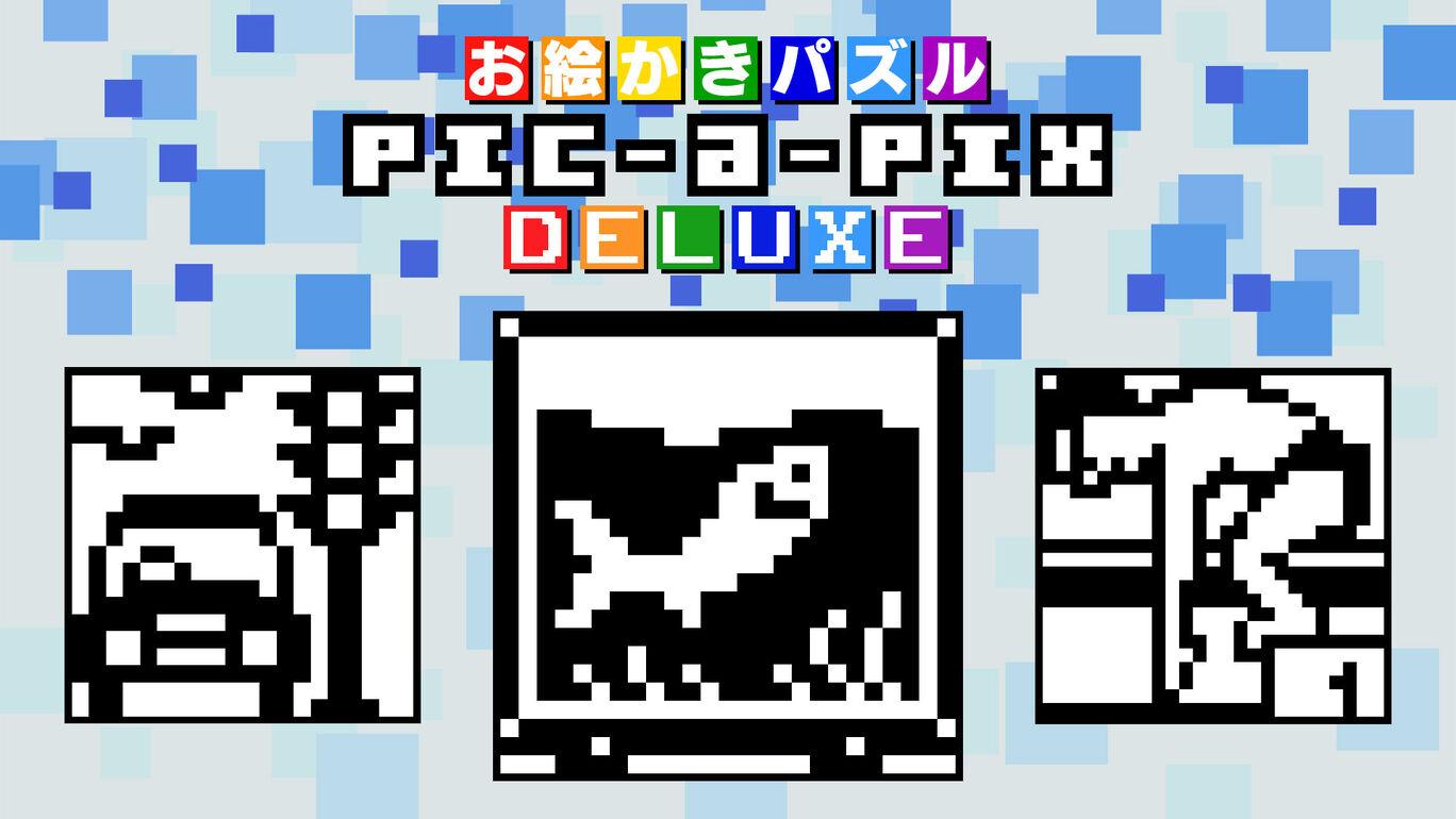 クラシックパズルパック6