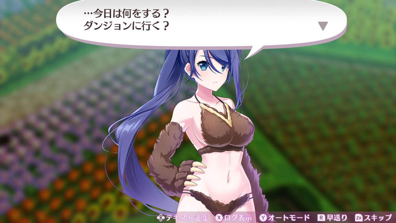 着せ替え衣装「澪」(アニマル)