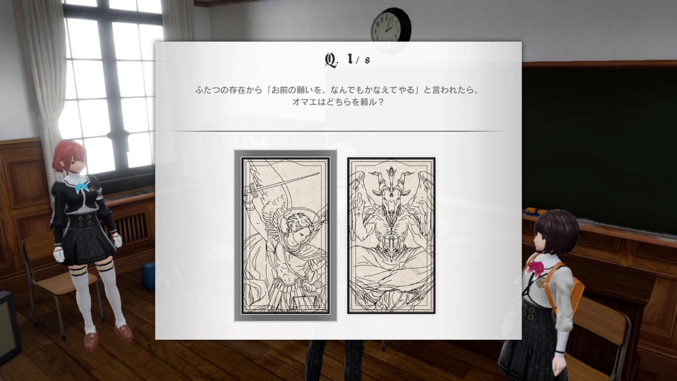 モナーク/Monark デジタルアートブック付版