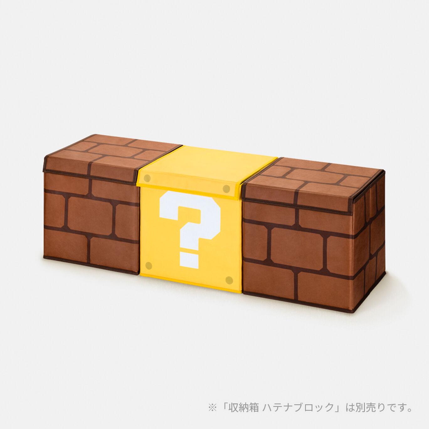 収納箱 スーパーマリオ レンガブロック【Nintendo TOKYO取り扱い商品】