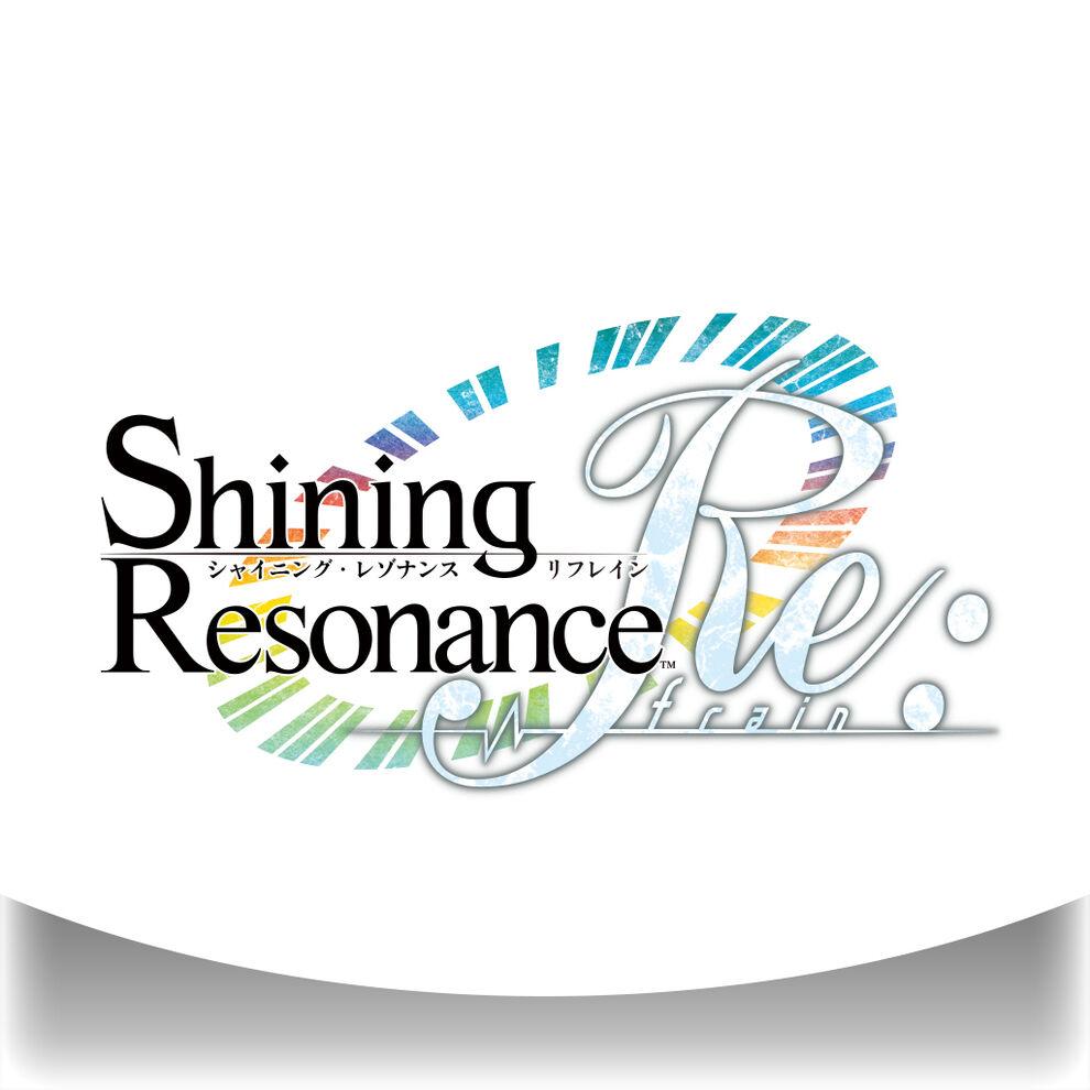 シャイニング・レゾナンス リフレイン