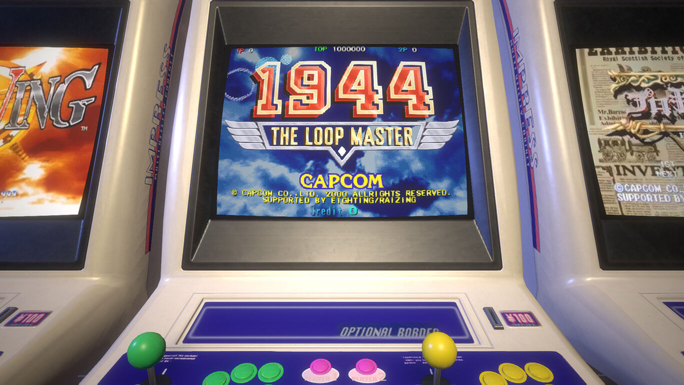 Capcom Arcade Stadium:1944 - The Loop Master -