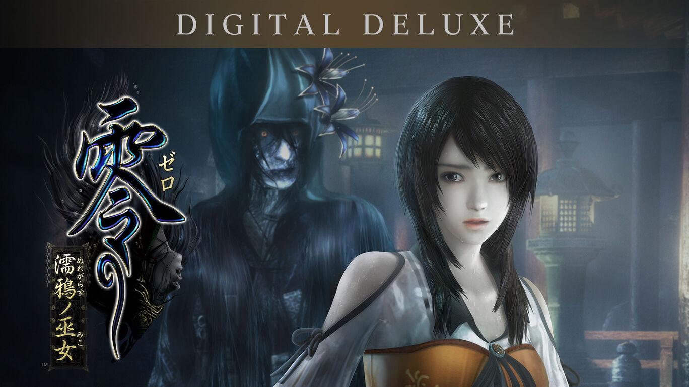 零 ~濡鴉ノ巫女~ Digital Deluxe Edition