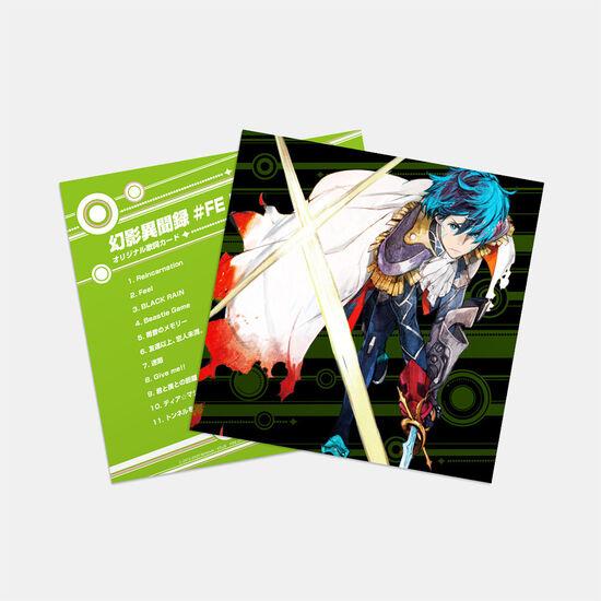 幻影異聞録♯FE Encore 歌詞カードセット