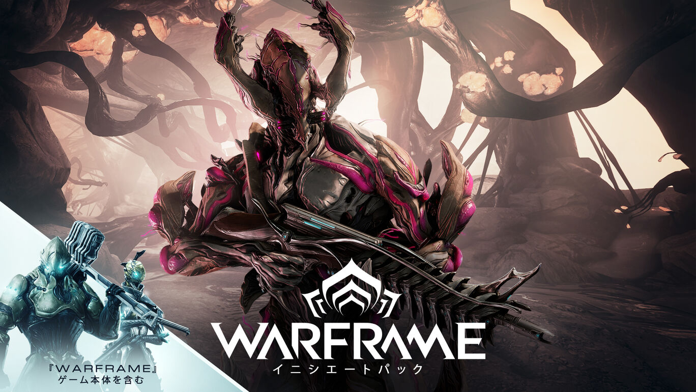 Warframe®: イニシエートバンドル