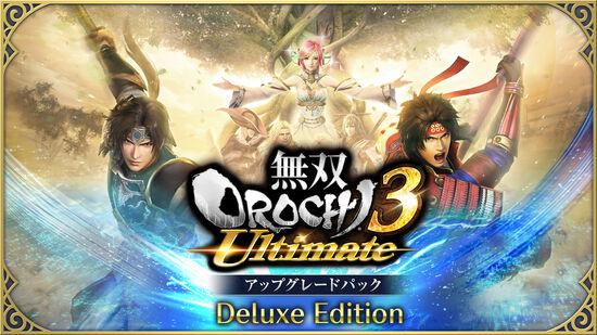 無双OROCHI3 Ultimate アップグレードパック Deluxe Edition