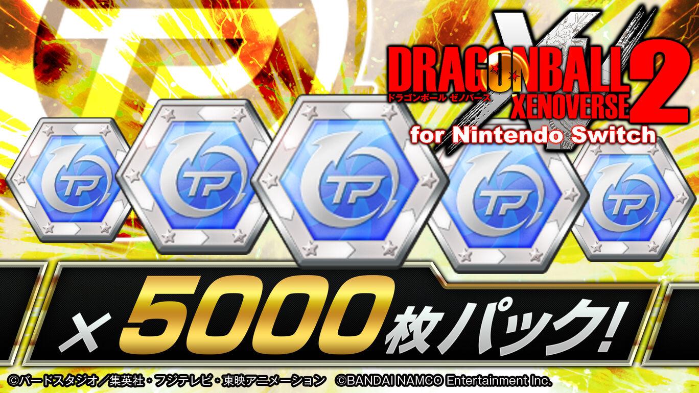 TPメダル 5000枚パック #1