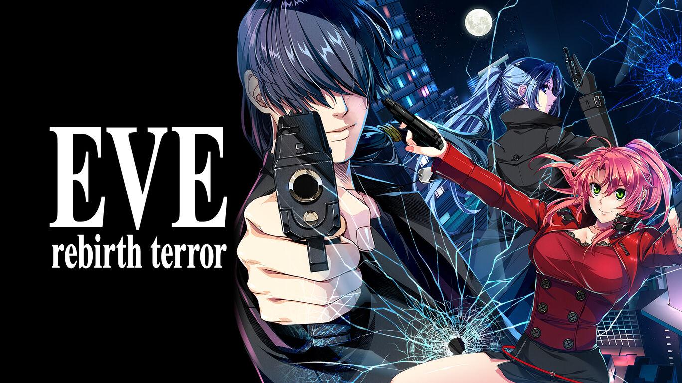 EVE rebirth terror (イヴ リバーステラー)