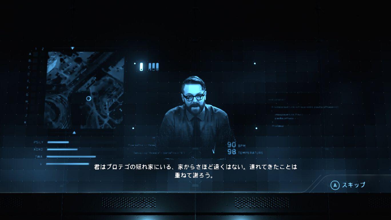 ソリティア・コンスピラシー