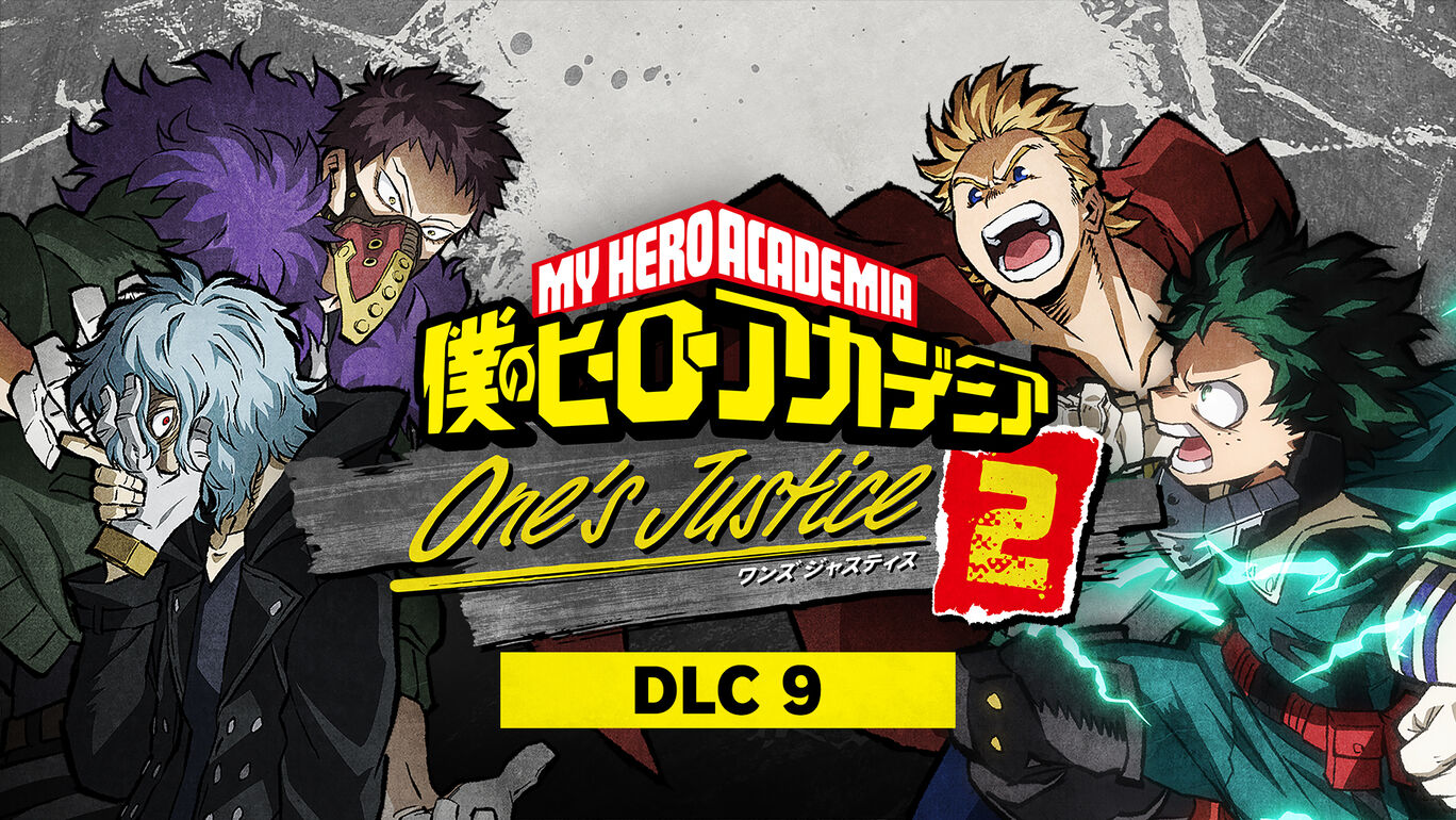 僕のヒーローアカデミア One's Justice2:DLC プレイアブルキャラクター 9