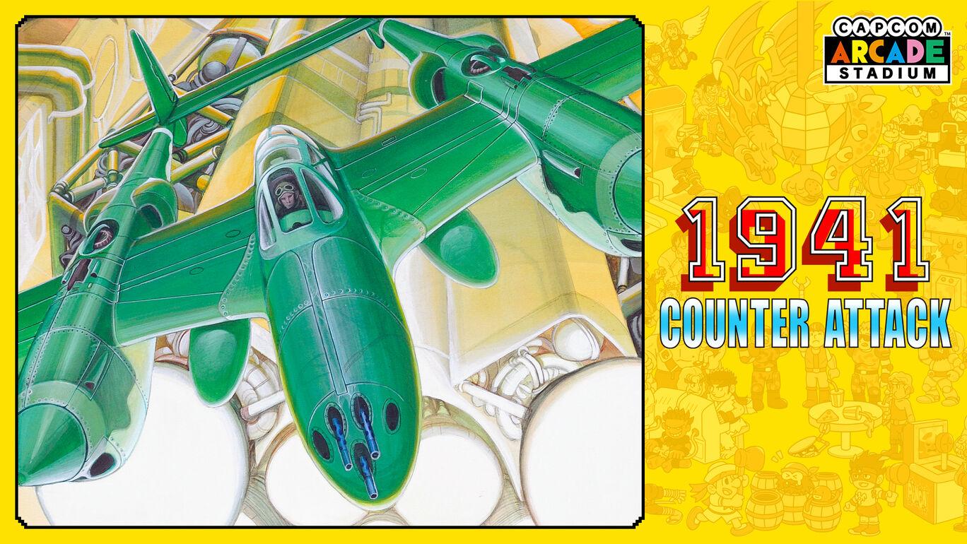 Capcom Arcade Stadium:1941 - Counter Attack -