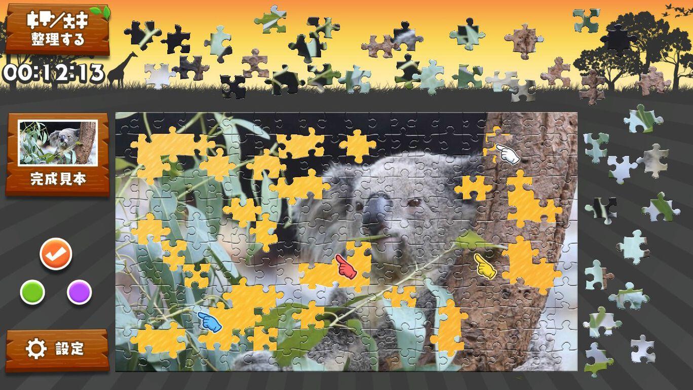 うごくジグソーパズル 野生動物