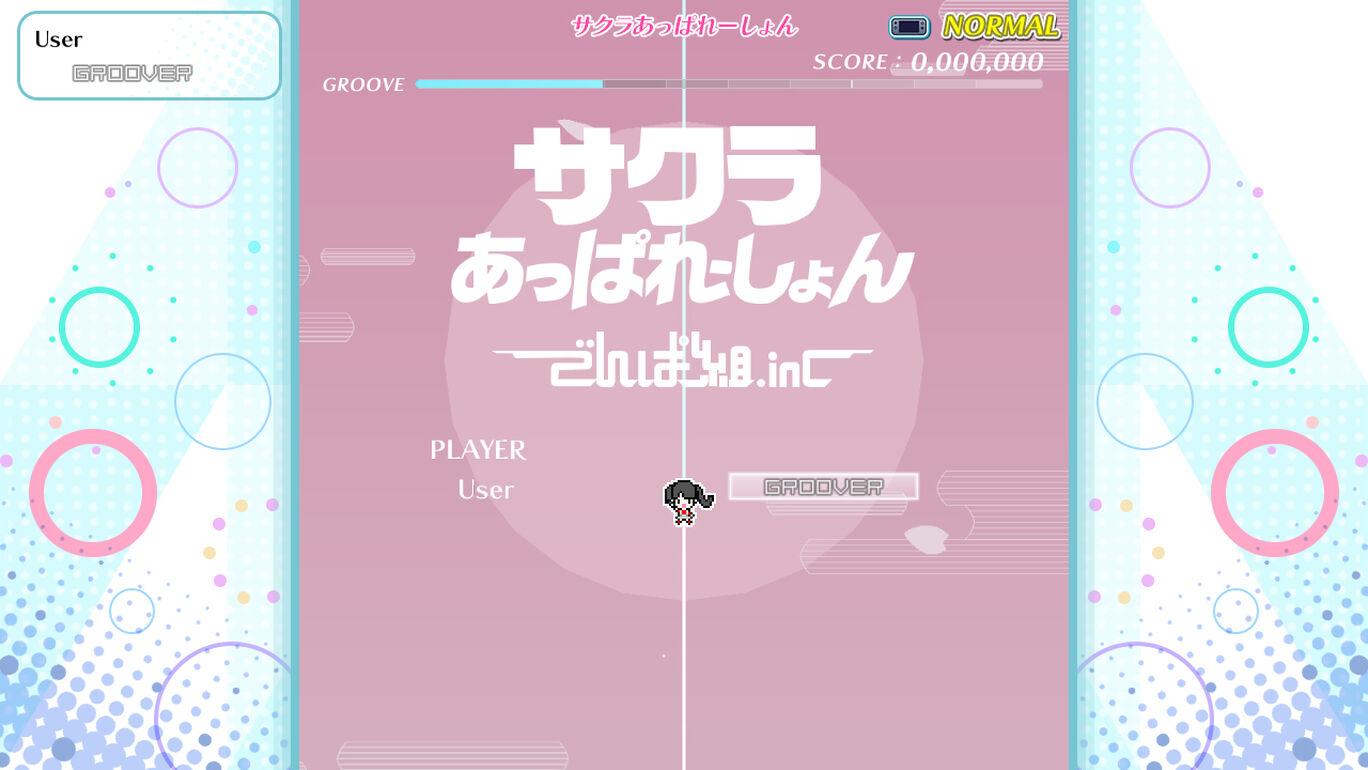 でんぱ組.inc パック