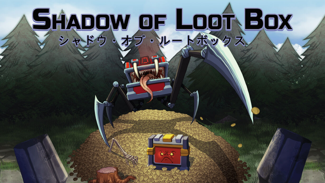 Shadow of Loot Box (シャドウ・オブ・ルートボックス)