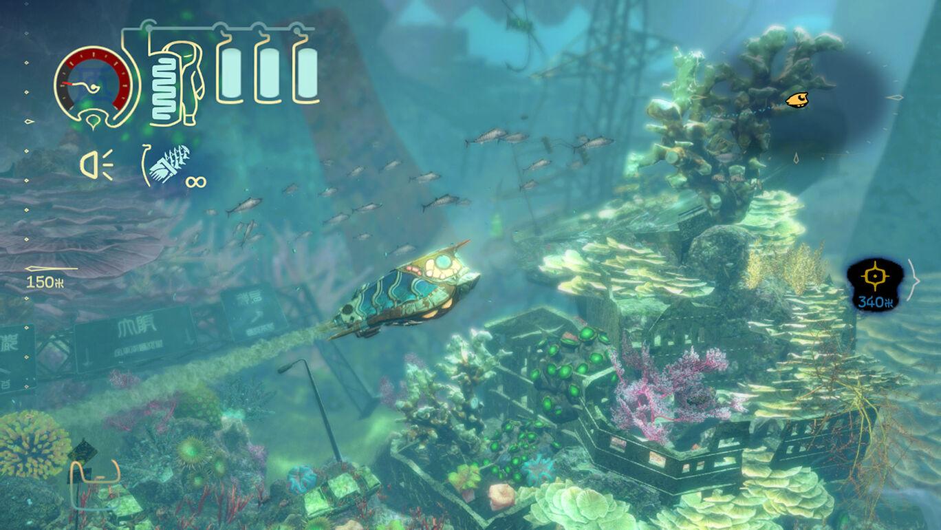 深世海 Into the Depths™