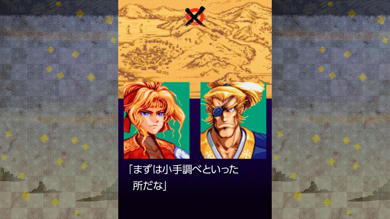 戦国エース for Nintendo Switch