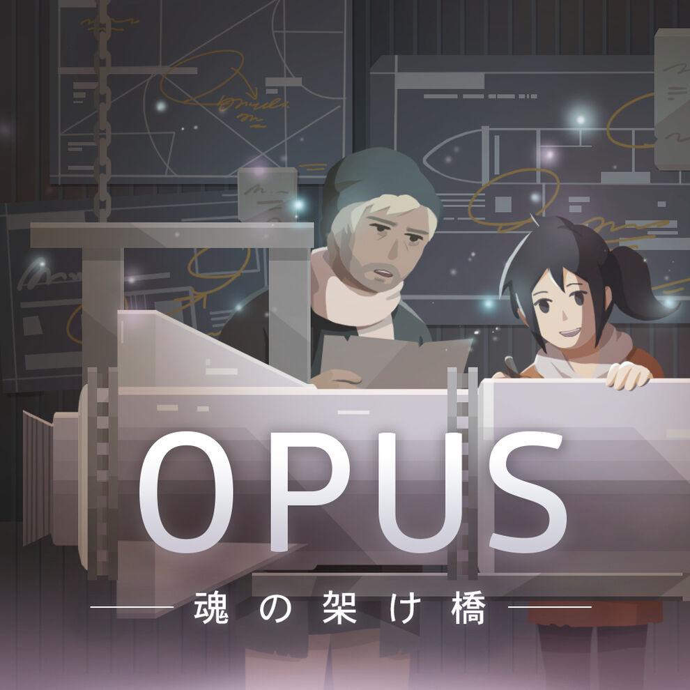 OPUS-魂の架け橋