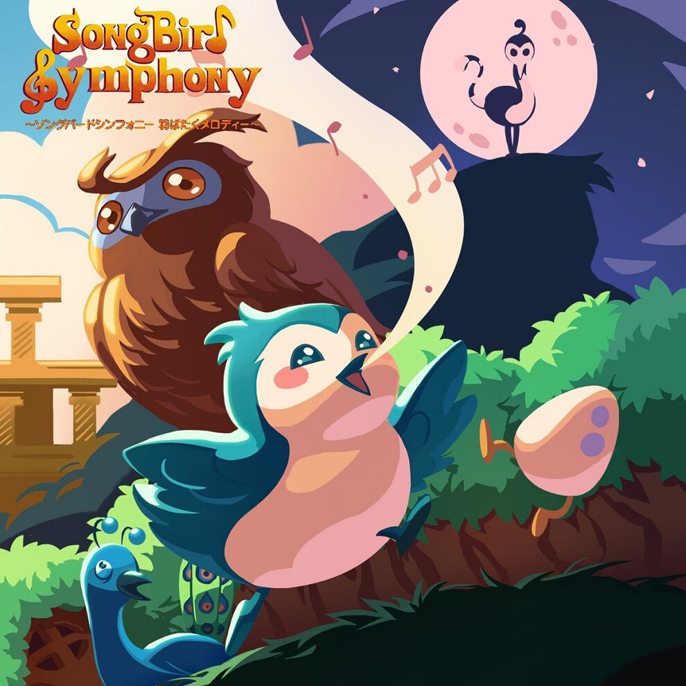 Songbird Symphony ~ソングバードシンフォニー 羽ばたくメロディー~